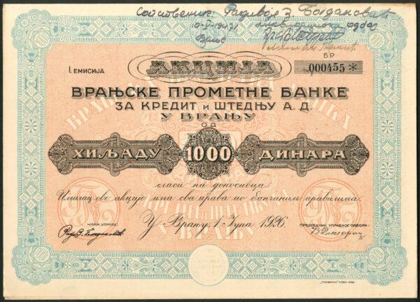Vranje Traffic Bank 1000