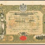 Bulgaria IV K Kappazanova 1000