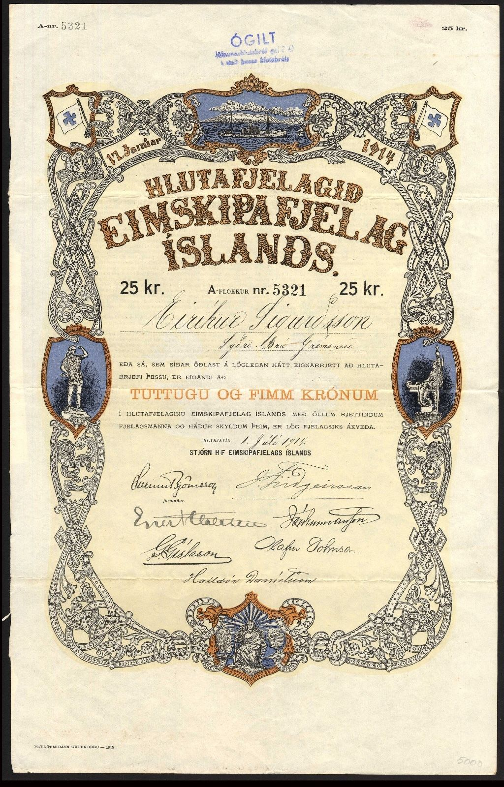 Other Bonds Share Certificates