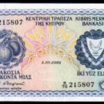 Cyprus-250-Mil-R76-215807-1-10-1981-Almost-Uncirculated-Uncirculated-172839980695