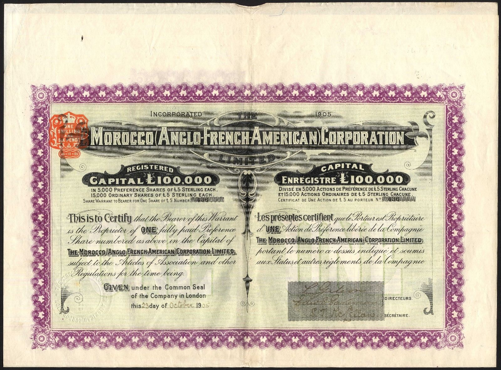 Morocco Anglo French American Corporation Ltd Bearer Share Of 5